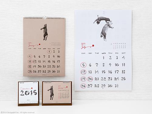 140805_calendarneko