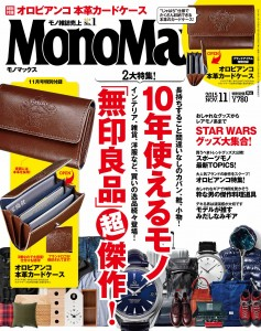 PPP_MonoMax11_表1_納品_350dpi