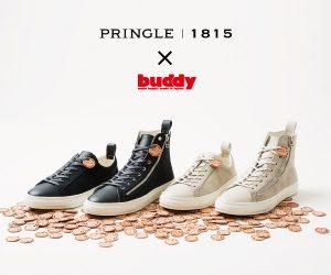 PG-buddy_3-ロゴアリ