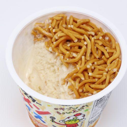 ベビースターラーメン+アイスクリームという話題のコラボを食べてみた!