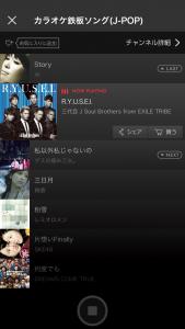 シーン③PLAY_iOS6_カラオケ鉄板ソング