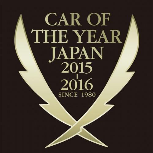 COTY_logo2015_2016_4C