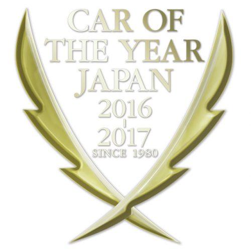 coty_logo2016_2017