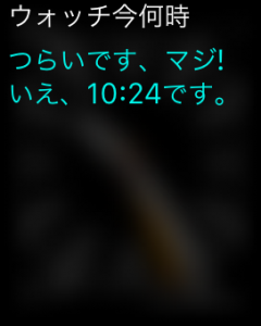 IMG_5972