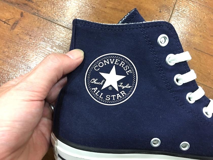 コンバース ALL STAR SWT LP HI