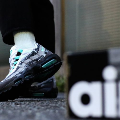"NIKE AIR MAX 95 ATMOS ""WE LOVE NIKE"" CLEAR JADE"