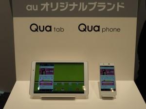 auオリジナルブランドのQua tabとQua Phone。