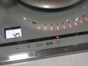 三菱は火加減を視認できるようにインジゲーターで表示。