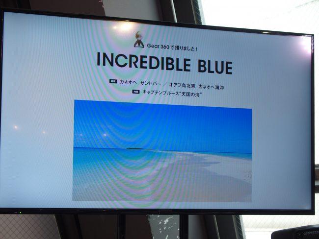 視聴できるハワイ映像のひとつ。ツアーでしか行くことができない天国の海の美しい映像を堪能できます