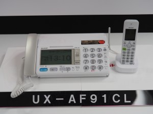 子機1台タイプのUX-AF91CL。予想価格は3万5000円前後。