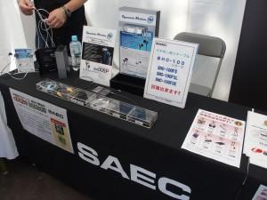 SAECのコーナー。DM008Pを展示。