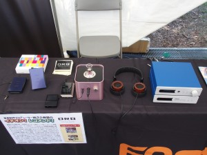 DRBのコーナー。JADE NEXT fhánaモデル、JADE Soleil、JADE case DSD、JADE caseを展示。