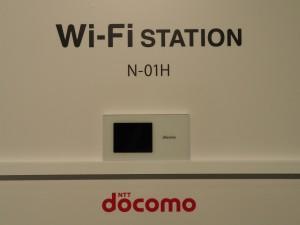 Premium 4G 300Mbpsに対応するWi-Fi STATION。