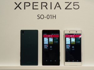 ハイレゾ音源の再生や高精細ディスプレイ、高画質カメラを搭載したハイエンドモデルのXperia Z5。