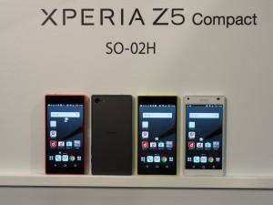 4.6インチのコンパクトボディのXperia。小さいながらもXperiaらしい高機能モデル。
