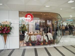 有楽町駅よりほど近い「銀座ファイブ」内にオープンする「楽天モバイル 銀座店」。