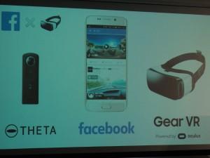 360度動画は、FacebookやYoutubeがすでに対応しているので、それらの画像をGera VRで楽しむことができる。