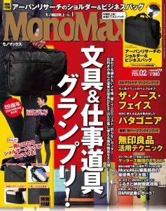ppp_monomax02