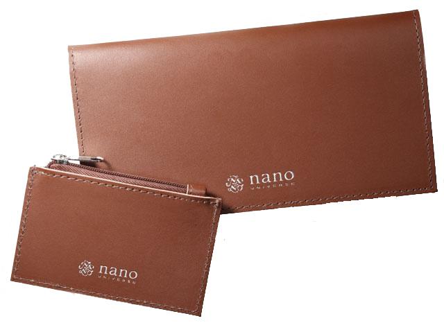 nano-universe