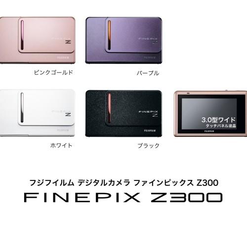 ffnr0293