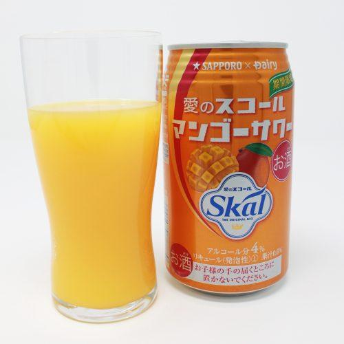 暖かくなったら飲みたい! 愛のスコールサワーに、マンゴー味が加わりました!