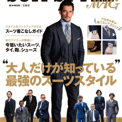 suitstylemag1