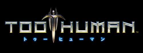 toohuman_logo_jpn001
