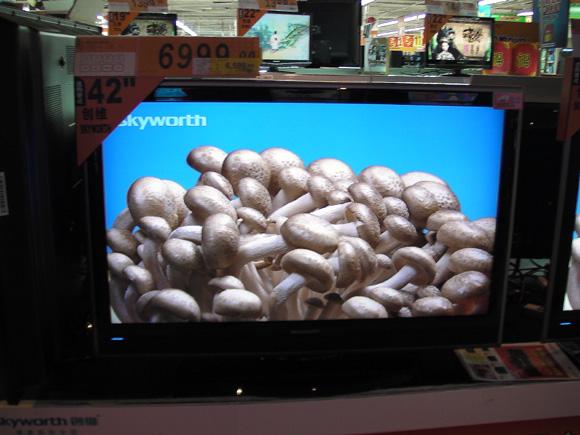 カルフール テレビ