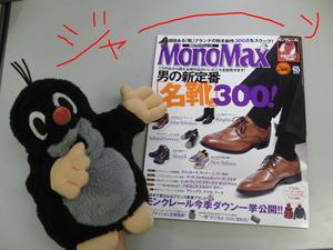 齊藤 001
