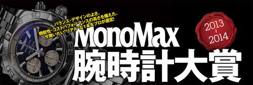 max1403_p73