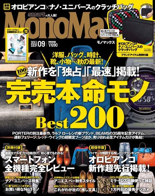 09_cover_a_syusei2
