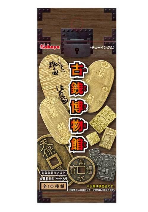PW1002T100古銭博物館