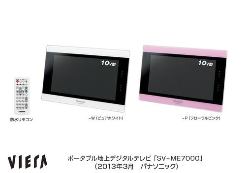 l-jn130308-2-1