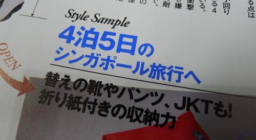 P1060452-2
