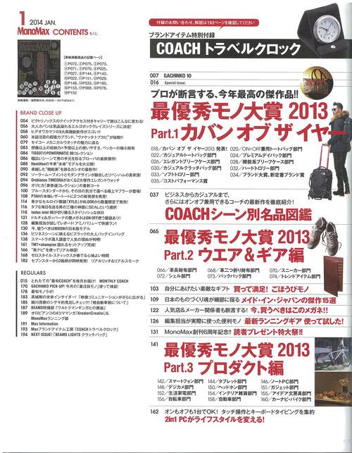 01_contents