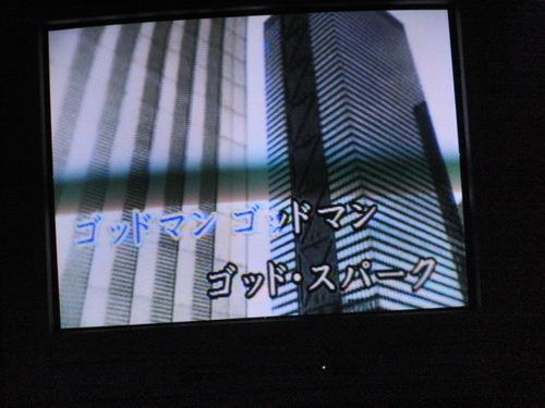 beams 007