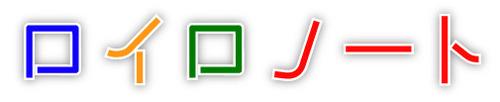 loilo_note_logo