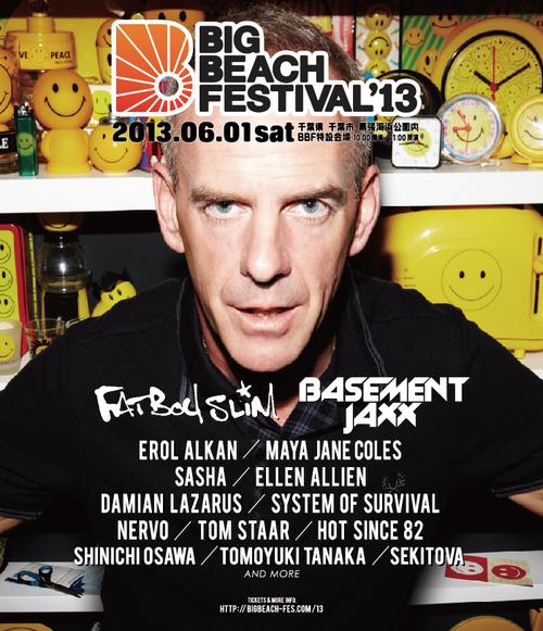 bbf13_lineup_poster