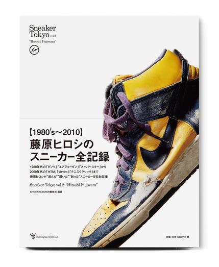 st02cover-thumb-430x523-2318