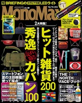 08_cover_a_syusei