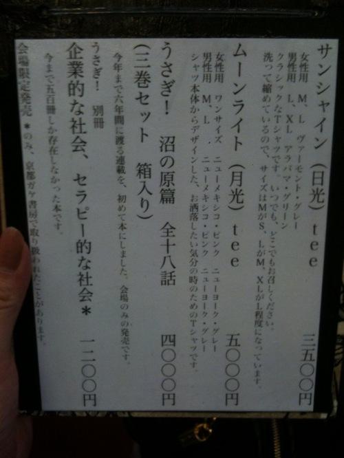 写真(4)