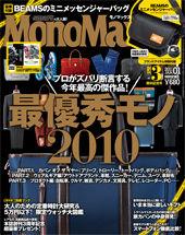 monomax01
