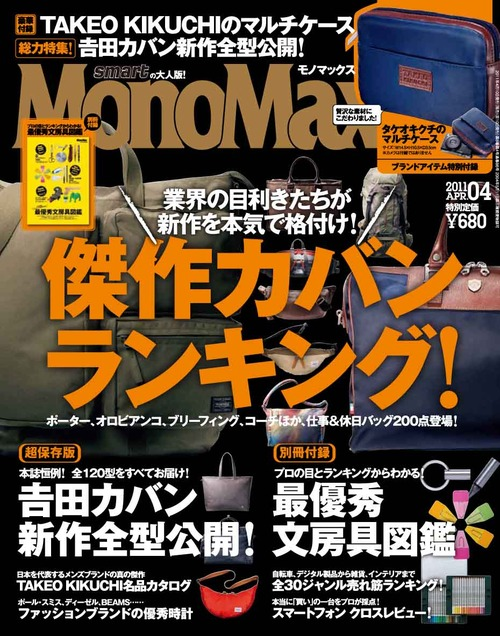 04_cover_a