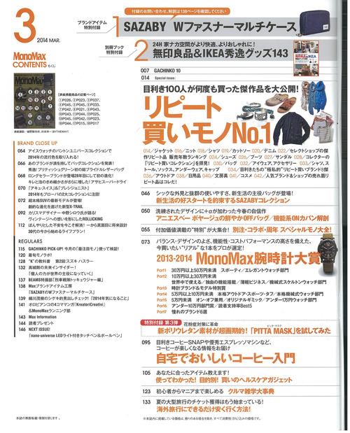 3_mokuji