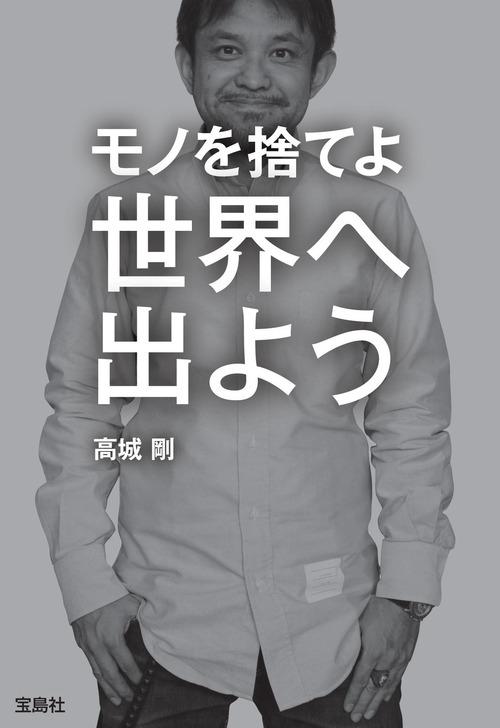 takashiro_bunko_shoko_new2