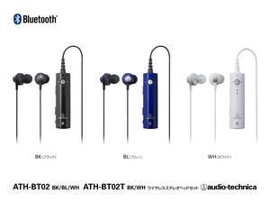 ATH_BT02