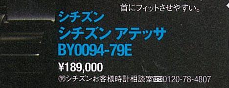 img-208143137