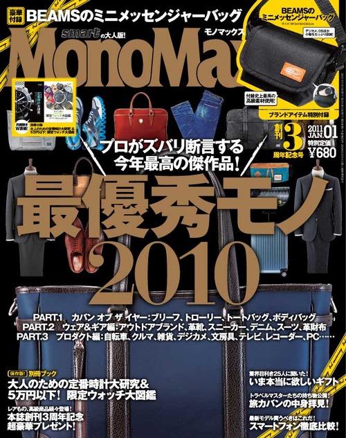 MONOMAX01_HY1