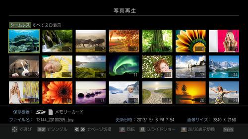 Z8X_写真再生