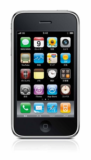 Appiphone3gs